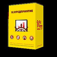 1С: Бухгалтерия для Казахстана. Базовая версия