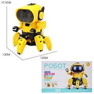 Умный робот Тоби  интерактивный HG-715, фото 4