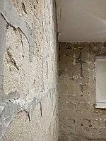 Реконструкция ванной комнаты с витражным окном. Размер = 4,3 х 3,8 х 3,3 м. Адрес: г. Иссык. 24