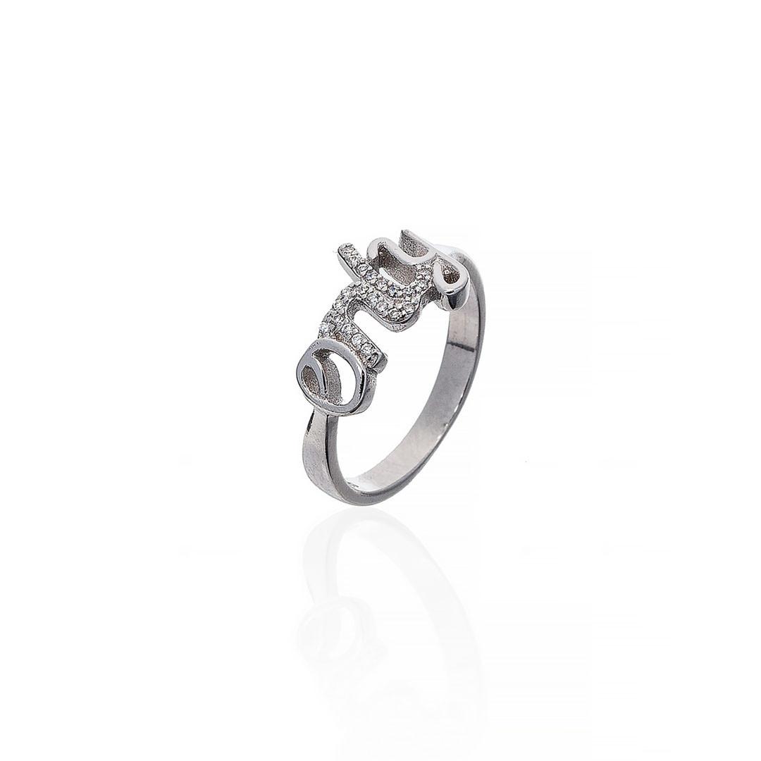 Кольцо  Brosh Jewellery Серебро 925 (серебряный)