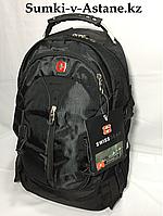 Универсальный рюкзак для города Swissgear.Высота 45 см,ширина 30 см, глубина 20 см.