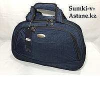 Дорожная сумка маленького размера Cantlor.Высота 26 см,ширина 42 см, глубина 19 см., фото 1