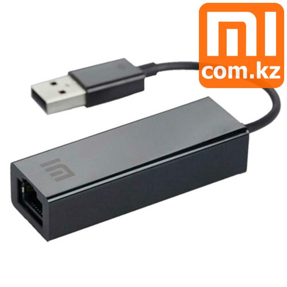Адаптер (переходник) USB to LAN, Xiaomi Mi. Конвертер. Оригинал.