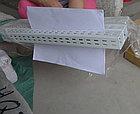 Торговое оборудование - Квадратная труба перфорированная  белая 2400мм, фото 3