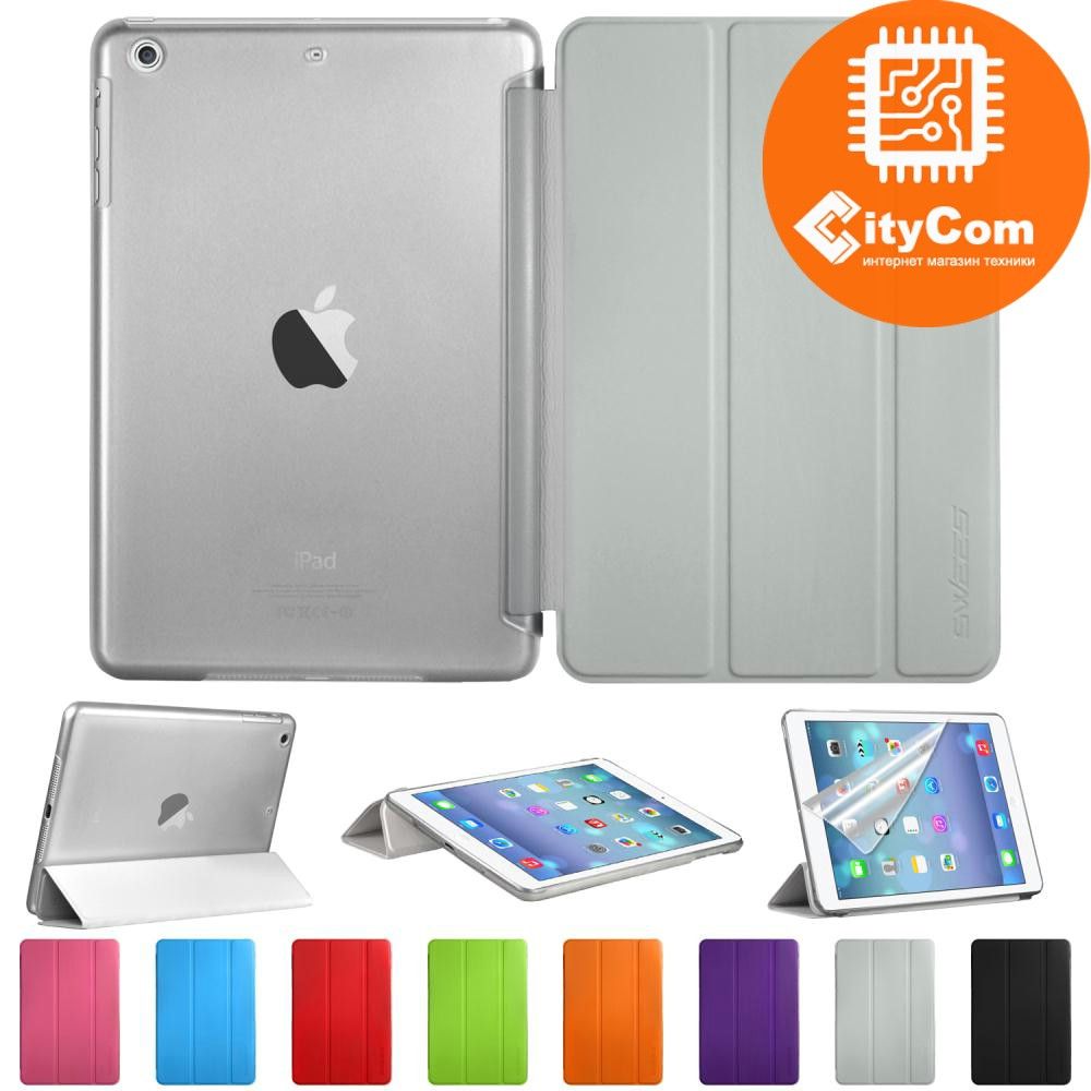 Чехол для iPad Mini, Smart Cover