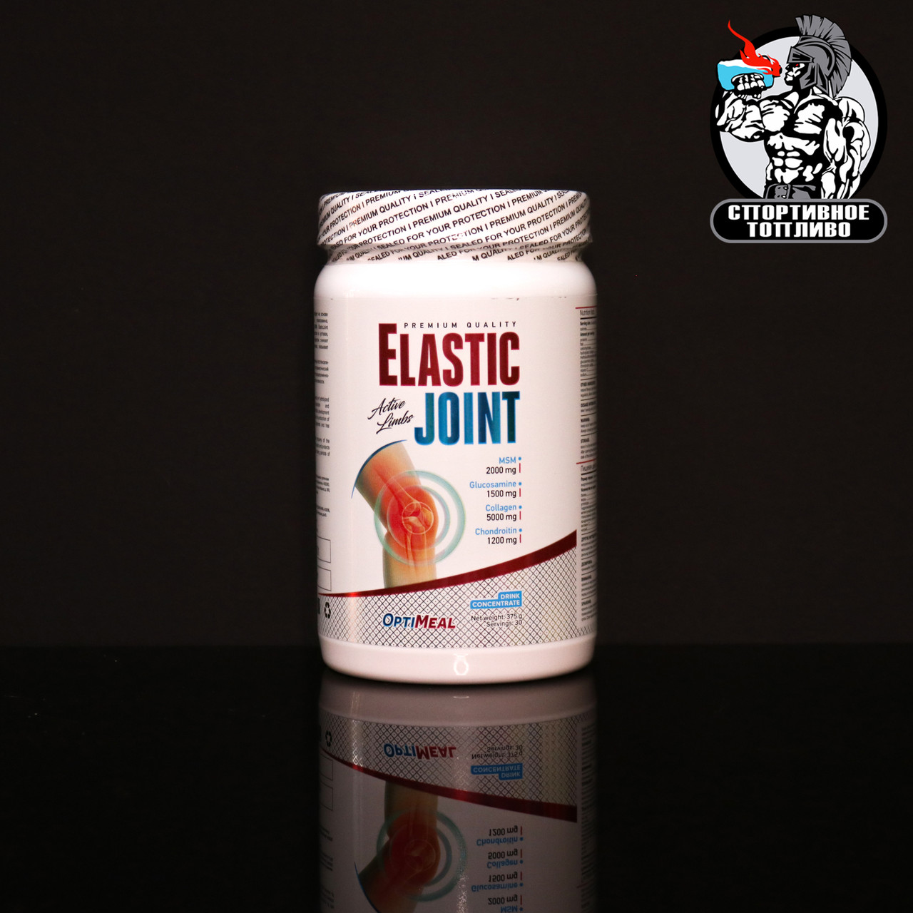 OptiMeal - Elastic Joint 375гр/30 порций