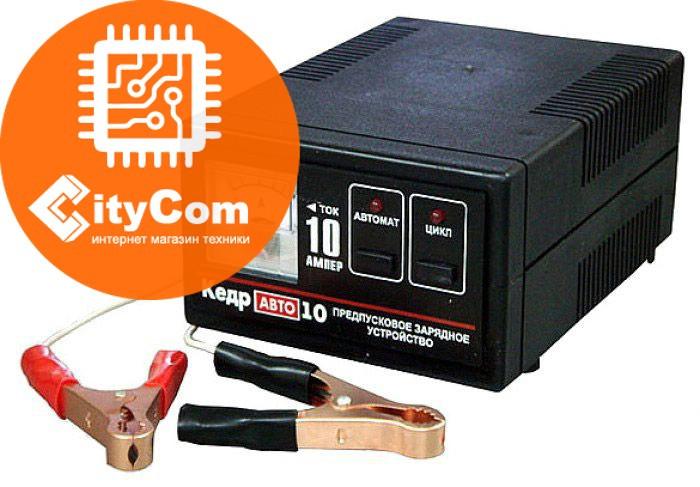 Зарядное устройство «Кедр-авто-10» для автомобилей. Для аккумулятора.