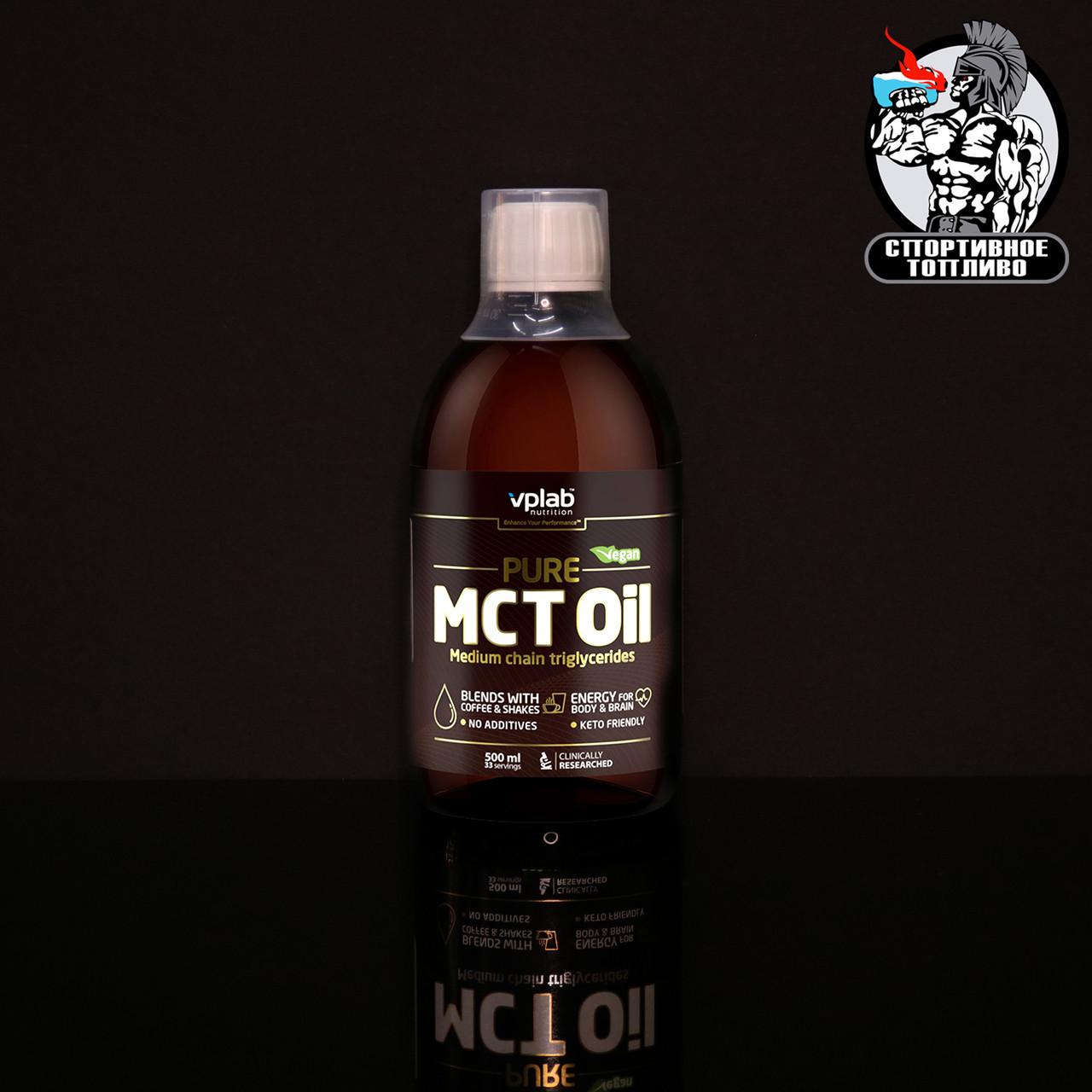 VPLab - MCT Oil 500мл/33 порции