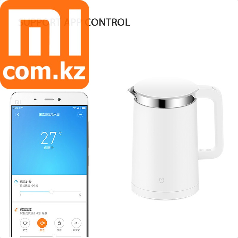 Чайник Xiaomi Mi Electric Kettle, MJDSH01YM. Оригинал.