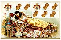 Релакс: СПА ритуал королевский :программа (с long массажем 100 минут) - 3 часа