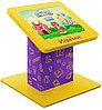 Мини игровая зона Игрёнок Mini-сенсорный интерактивный терминал