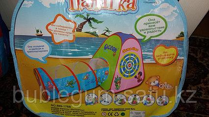 """Палатка """"Океан с туннелем в сумке"""" 165*70*87  + 10% скидка на покупку шариков"""