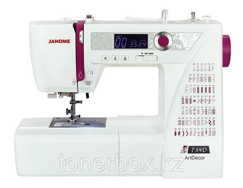 Компьютерная швейная машинка JANOME ArtDecor 734D