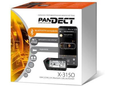 Автосигнализация Pandora PanDECT X-3150