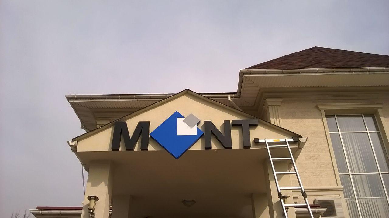 Объемные буквы для оформления фасадов