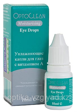Увлажняющие капли OptoClean Moisturizing 10ml, Sauflon