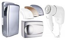 HoReCa Электро товары,сушилки для рук