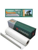 Бумага рулонная 150g/m2, Glossy/610mmx30m*50,8mm(A1), NON PIG, L1204031
