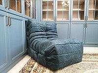 Кресло Cozy