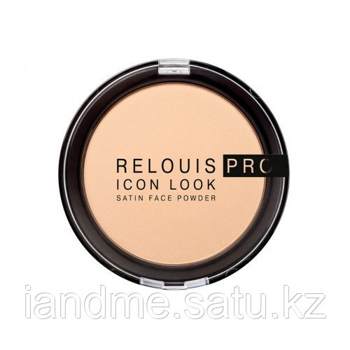 Компактная пудра Relouis PRO Icon Look Satin Face Powder