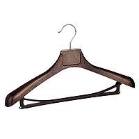 Вешалки-плечики универсальные для пальто и костюмов