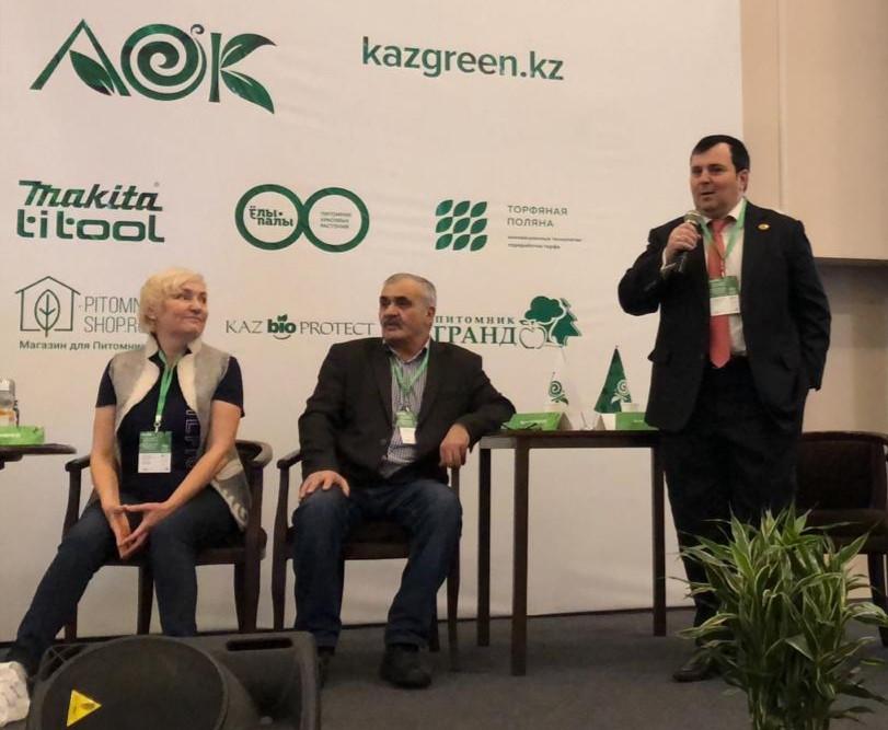 Участие в V Конференции АОК