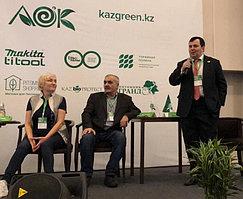 Участие в V Конференции АОК 1