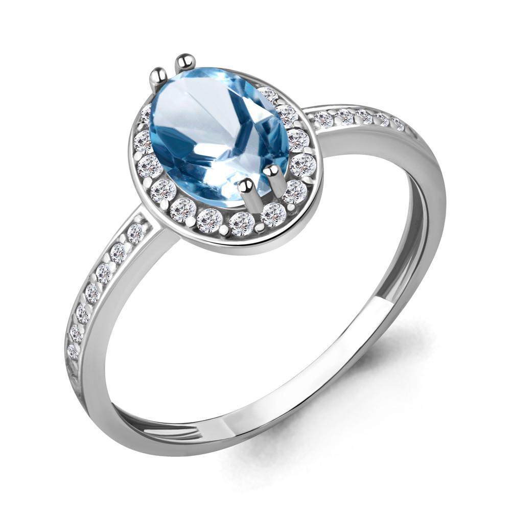 Серебряное кольцо с топазом и AQUAMARINE (#632234)