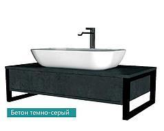 Столешница с раковиной GRUNGE LOFT 80 см. (1 ящик). Темно-серый бетон.