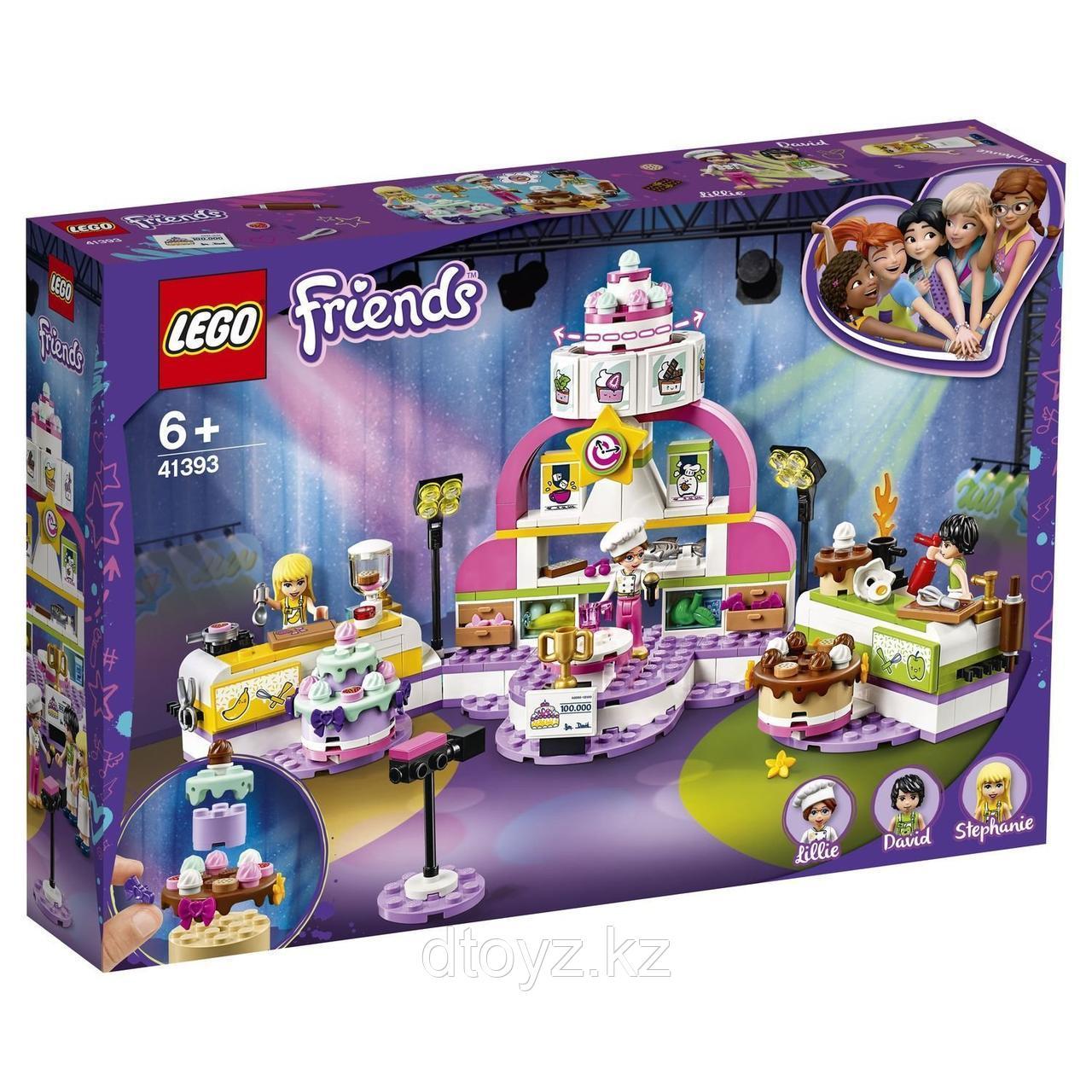 Lego Friends 41393 Соревнование кондитеров