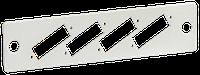 """ITK FOBX-P8-SCDX Панель для 4-ех оптических адаптеров (SC-Duplex в 19"""" кросс)"""