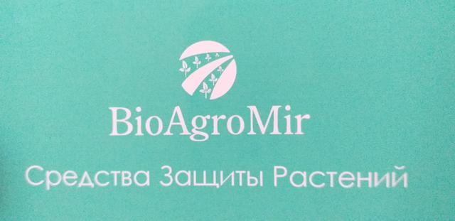 """ТОО """" BioAgroMir"""""""
