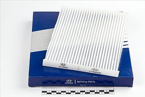 Фильтр салона Hyundai Elantra (2006-2010)