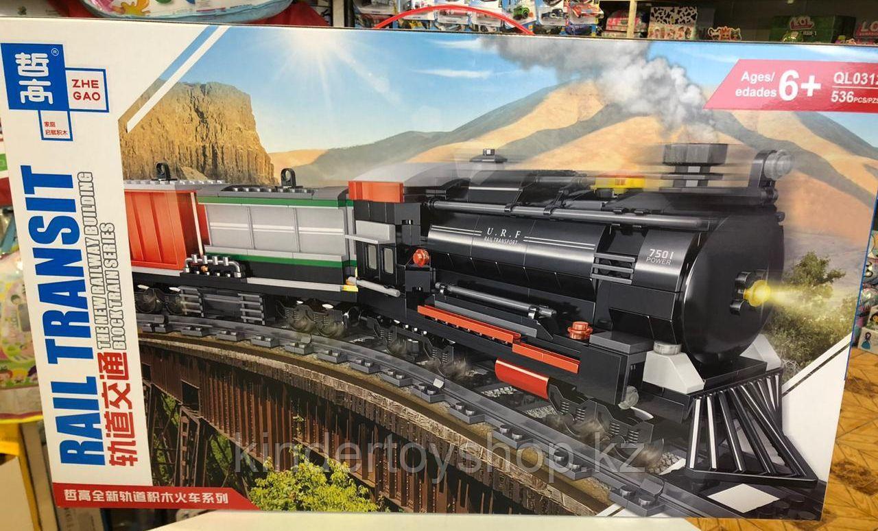 Конструктор аналог Лего LEGO City Zhe Gao Rail Transit QL0312 классический товарный поезд 536 дета