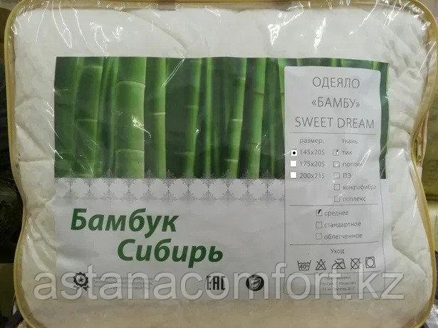 Одеяло бамбуковое Sweet Dream. 1,5-спальное, 140х205 см, облегченное