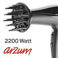 Фен для волос с насадкой-диффузором и ионизацией ARZUM Hairstar AR576