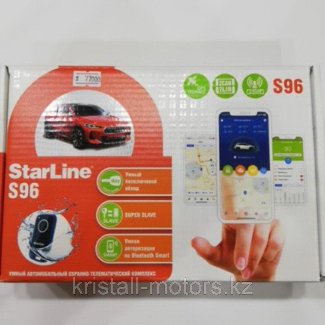 Авто-сигнализация с авто-запуском StarLine S96 GSM GPS ГЛОНАСС 2CAN+2LIN
