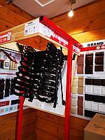 Лестница металлическая 70x130x290 (ножничная) Oman Flex Termo, фото 1