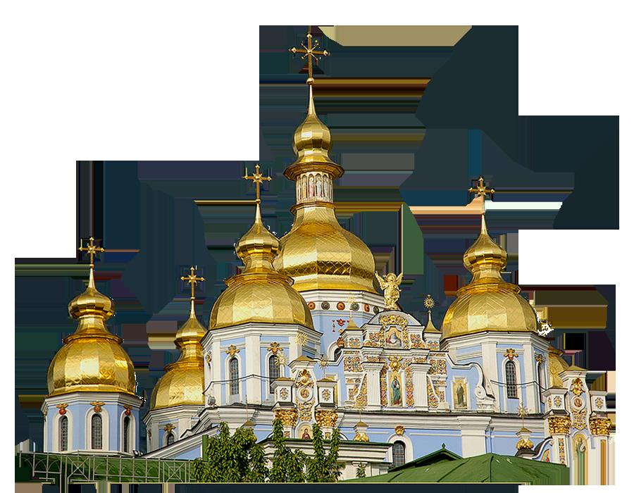 Православные похороны комплекс
