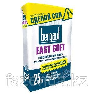 Шпаклевка Bergauf Easy Soft 25кг