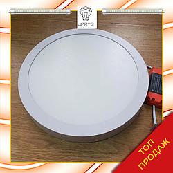 Круглый накладной LED светильник PLATO 30 W