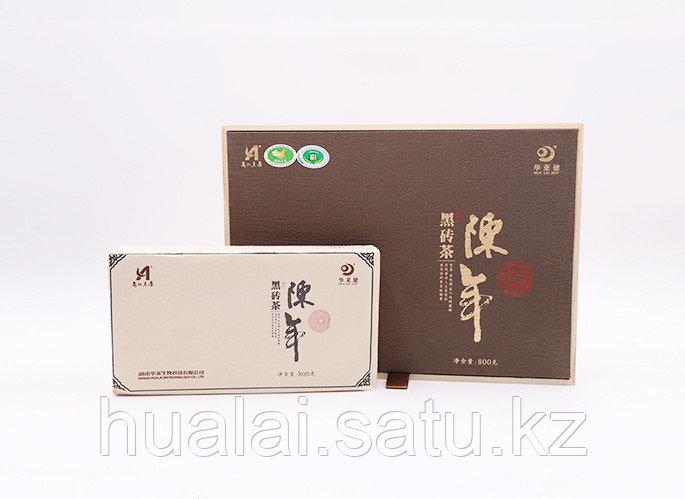 Состаренный черный прессованный чай Чен Чжи. 750 грамм