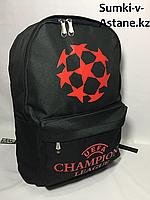Спортивный рюкзак CHAMPIONS LEAGUE. Высота 41 см,ширина 30 см, глубина 16 см.