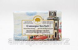 Парфюмерное мыло «Морская соль», 200 гр