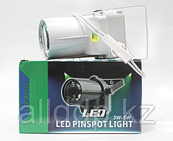 Пинспот LED SPOT LIGHT 5W, белый