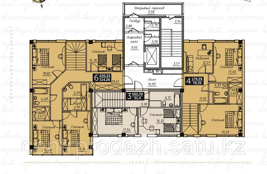 3 комнатная квартира в ЖК Liberty (Либерти)  102.2 м²