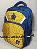 Школьный рюкзак  со 2-го по 4-й класс.Высота 39 см,длина 30 см,ширина 17см.