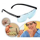 Увеличительные очки лупа Big vision., фото 3