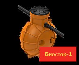 Биосток 1