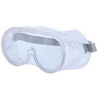 Очки защитные прозр. с непрямой вентиляцией на резинке